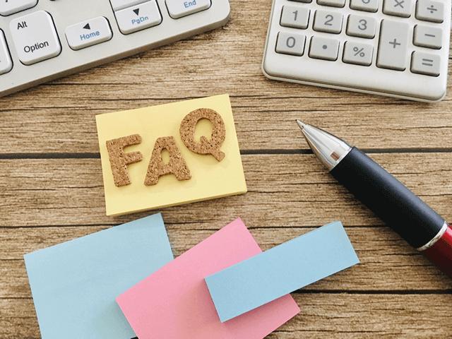 FAQ、Q&A