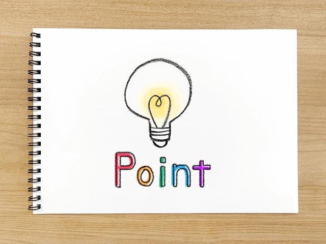 Point、ポイント、電球マーク