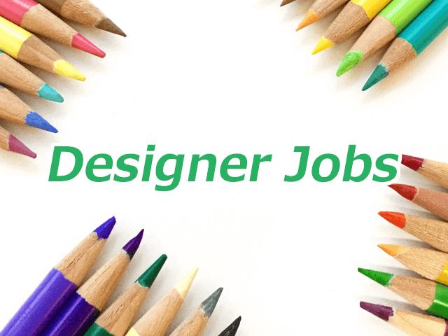 DesignerJobs、デザイナーの仕事